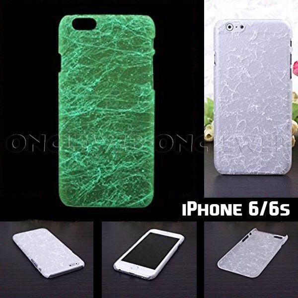 coque iphone 6 fluorescent