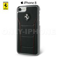 Coque iPhone 8 Ferrari 488 collection Gris