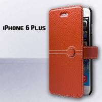 etui faconnable orange
